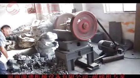 江苏小型颚式破碎机陕西鄂破机视频13838283063