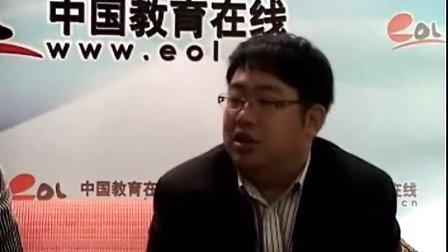 美加留学专家邵雨青专访