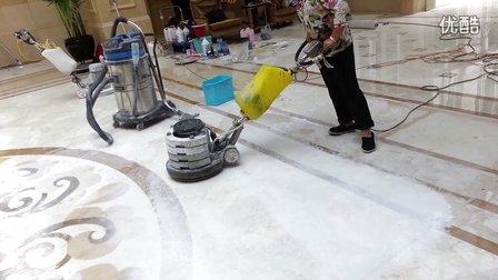 新疆乌鲁木齐大理石翻新结晶保养护理公司员工培训现场