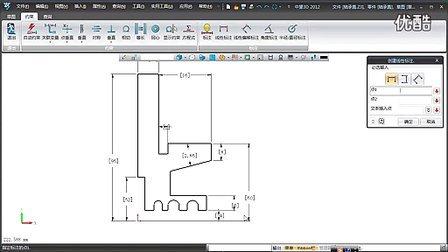 CAD三维视频教程,中望3D三维机械视频,1.1实体建模