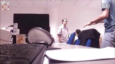 新加坡上司打骂实习生