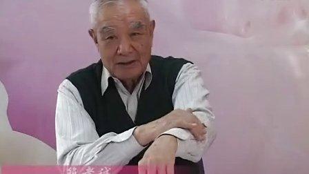 宝宝抚触14-足三里
