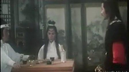 香港经典古装武打情感动作片《护花铃》
