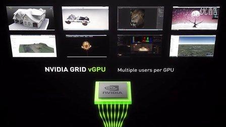 NVIDIA GRID™ vGPU™