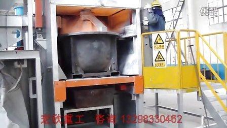 热铝灰分离机_炒灰机-宏欣重工