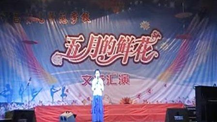 许昌幼儿师范学校2013年招聘会