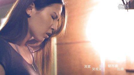S.H.E 亲爱的树洞 (HD MV)