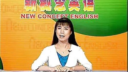 新概念英语第一册19,20._标清