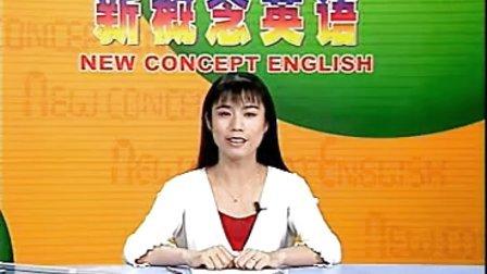 新概念英语第一册9,10._标清