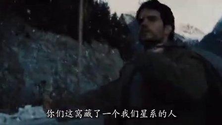 《超人:钢铁之躯》man of steel中国定制预告片www.mphaitao.com