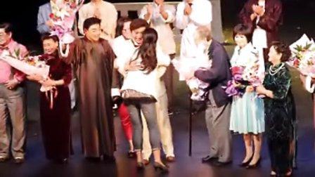 王盘声在艺华重建首演《碧落黄泉》谢幕时的讲话(2013年5月23日于逸夫舞台)