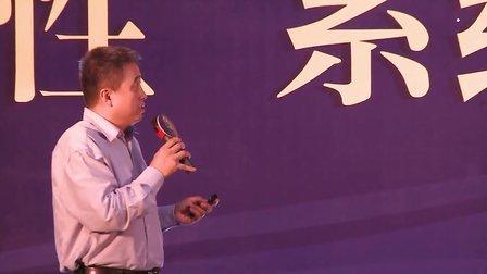 打造智慧幸福型企业-刘丰