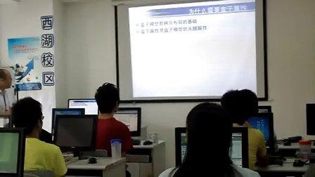 北大青鸟java培训课程二