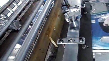 B280型章华生产视频
