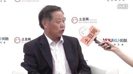 优酷土豆专访 江苏隆力奇生物科技股份有限公司董事长 徐志伟