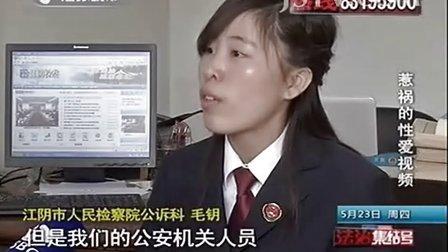 实拍:员工偷拍女经理与老总偷情激战视频