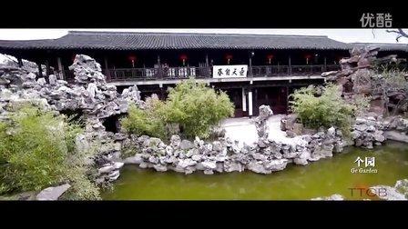 扬州城市旅游形象宣传片