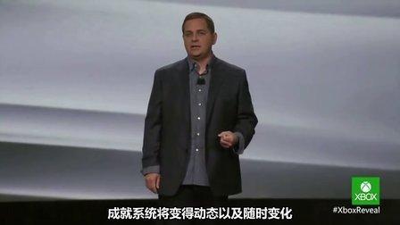 微软XBOX ONE发布会 全程中字字幕【ACG字幕组】