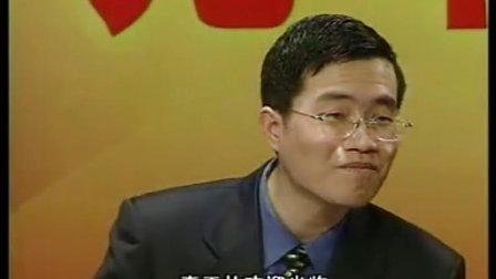 柳青丨有效沟通技巧-北大出版02