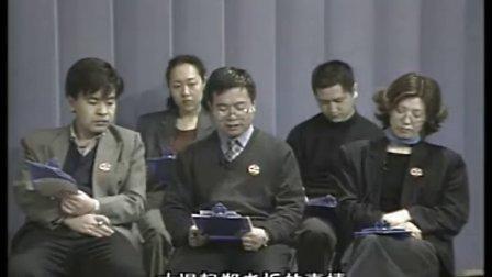 柳青丨有效沟通技巧-北大出版09