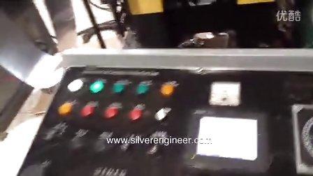 银工机械全自动智能铝箔容器航空餐盒一次性容器饭盒铝箔冲压机冲床生产线