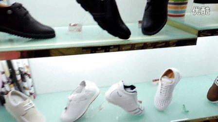 贵阳市何金昌增高鞋师大分店开业视频
