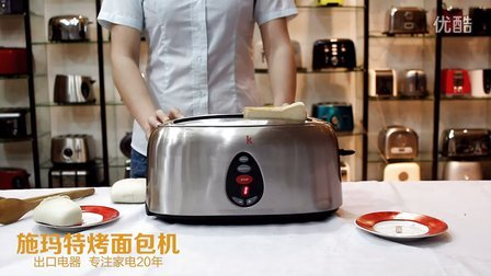 高档LED数控烤烤面包机 四片多士炉 迷你早餐机 4片吐司机 6044