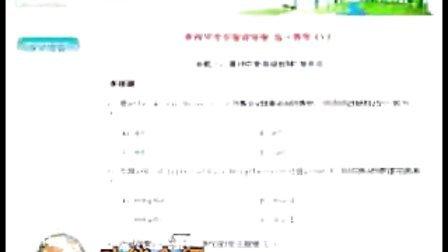黄冈中学网校网络教育公开课之黄冈中学网校介绍