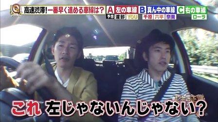 nagisa28的主页_土豆视频