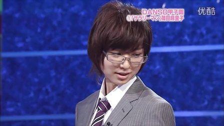 AKB48 AKBINGO! 2010.03.10 男装甲子园 篠田麻里子 part 前田敦子