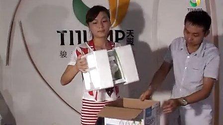 天骏刨冰机