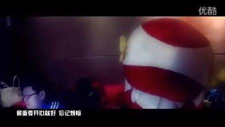 《开心超人》电影主题曲《开心往前飞》MV