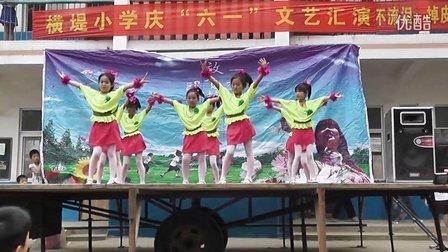 横堤学校六一汇演,三年级的小学生表演