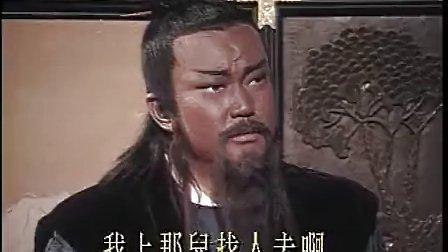 包青天 之35 阴阳判 02_标清