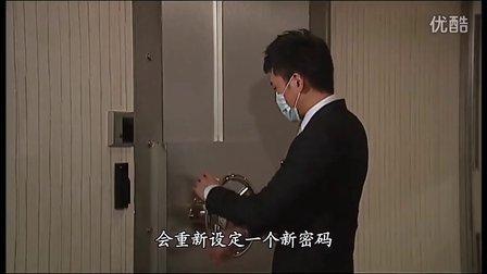 隔离七日情 03 国语 超清 00_38_46-00_42_45 [AVC 高质量和大小]