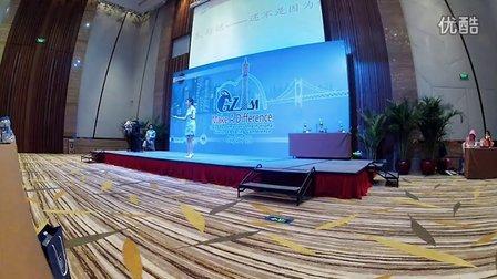 2013 District 89 Mandarin Speech Showcase Final Ch