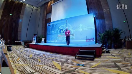 2013 District 89 GZ Conference Keynote Speech by Jana Barnhi