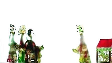 唐山皮影戏 珠宝钗之四