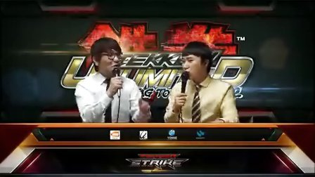 TEKKEN STRIKE 5_18 - GROUP B