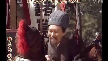 诸葛亮MV