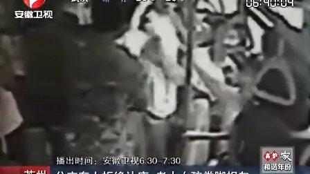 监控记录苏州一女生公交车上拒绝让座激怒老人遭掌掴
