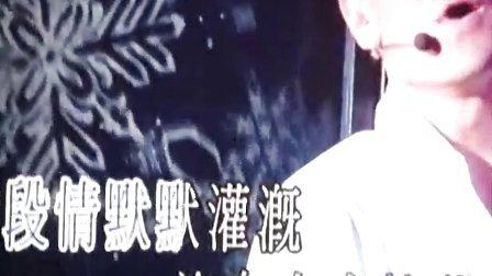 牛涛 Andy 刘德华 冰雨