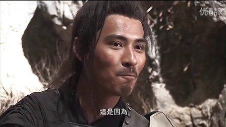 忠烈楊家將.演員專訪周渝民.楊三郎.2013.