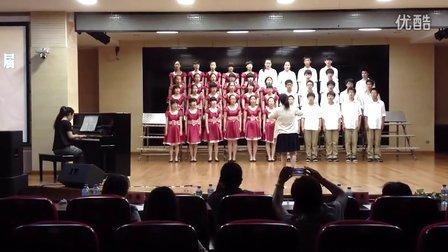 田园高中2013合唱初赛