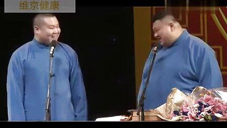 岳云鹏孙越《旧爱新欢》你二大爷的,脸都笑裂了!
