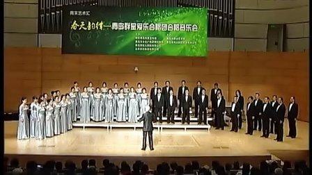 青岛音协合唱团演唱《剧院魅影》