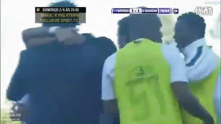 【搜达足球视频分享】葡萄牙杯本菲卡1-2吉马良斯