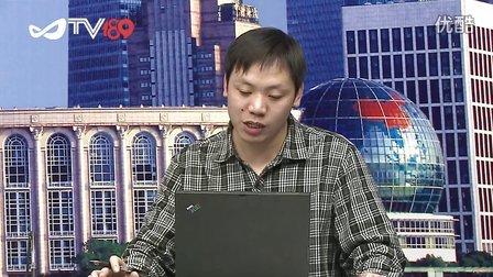 蔡银华:综艺股份价值分析