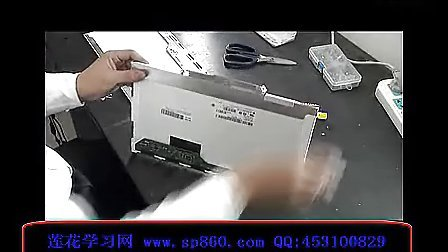 清华同方暗屏维修 苏州清华同方笔记本维修 液晶屏换灯管