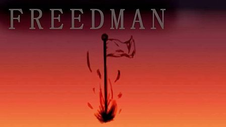 【GUMI】 FREEDMAN 【ナナホシ管弦楽団】